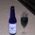 青いビール@世嬉の一