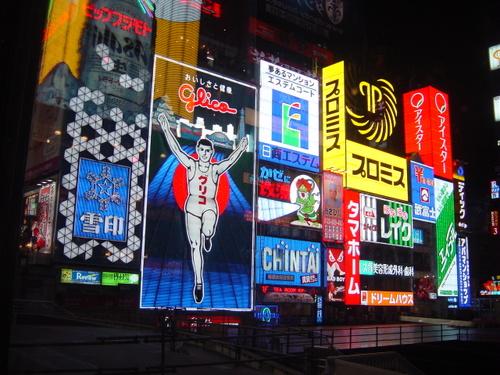 無粋な欄干@戎橋から(大阪市中央区)