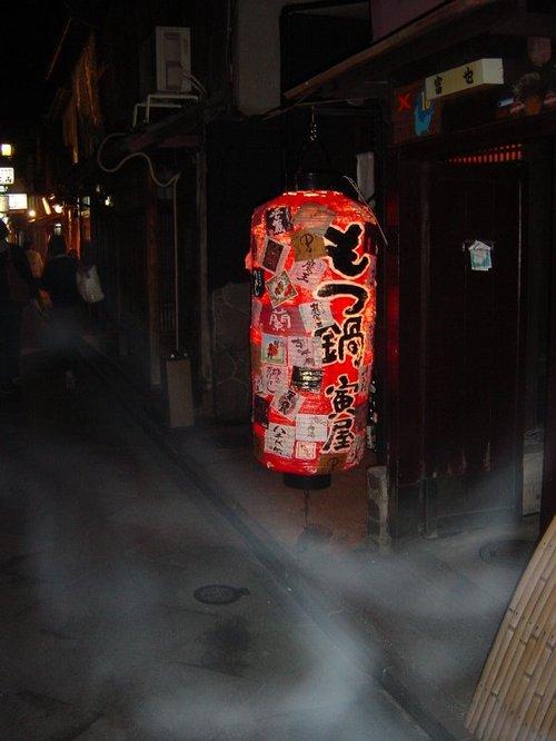 先斗町通(京都市)