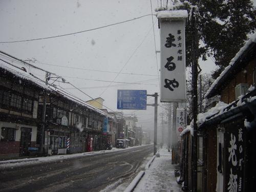 老麺まるや(喜多方市)