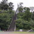 忠霊塔公園