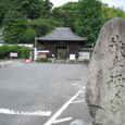 鉄舟寺(清水区村松)