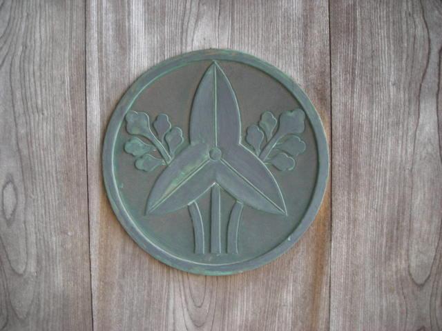 龍華寺門扉の紋